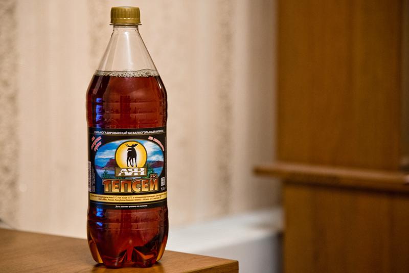 Tepsej-Limonade