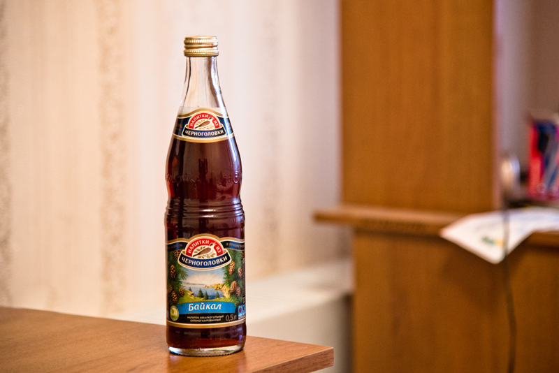Bajkal-Limonade